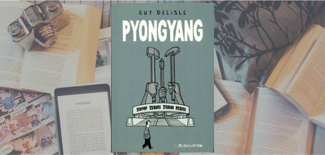 Couverture du roman graphique Pyongyang de Guy Delisle.