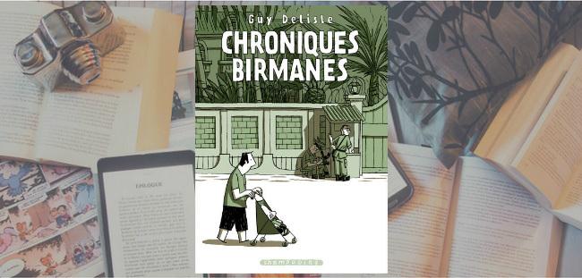 """Couverture du roman graphique """"Chroniques birmanes"""" de Guy Delisle, chez Delcourt (Shampoing.)"""